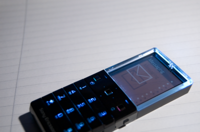 Early Review of the Sony Ericsson XPERIA X5 | Douglas Stridsberg Archive